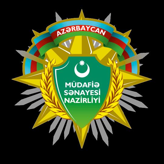 Министерство оборонной промышленности Азербайджанской Республики